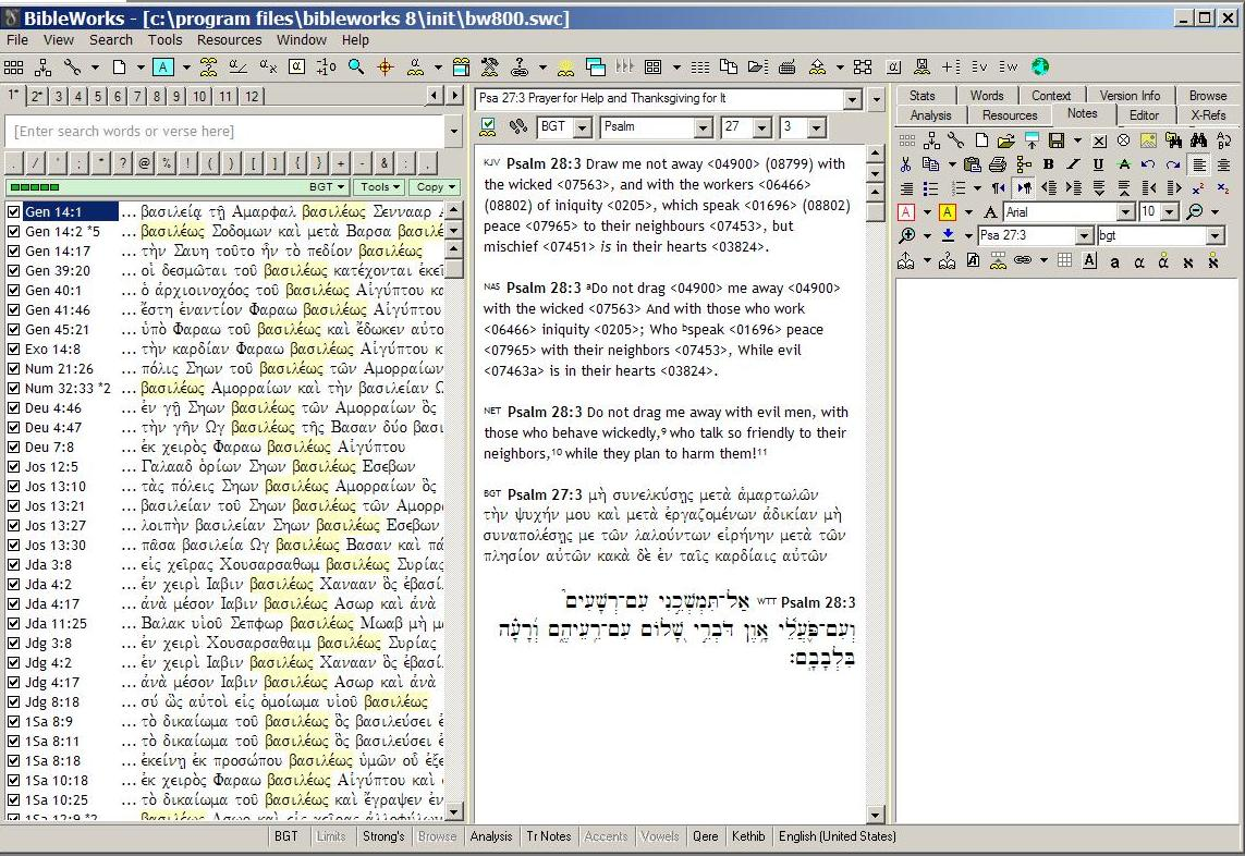 Name:  MyNotes without check boxes.JPG Views: 244 Size:  228.3 KB