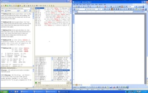 Name:  bibleworks desktop.jpg