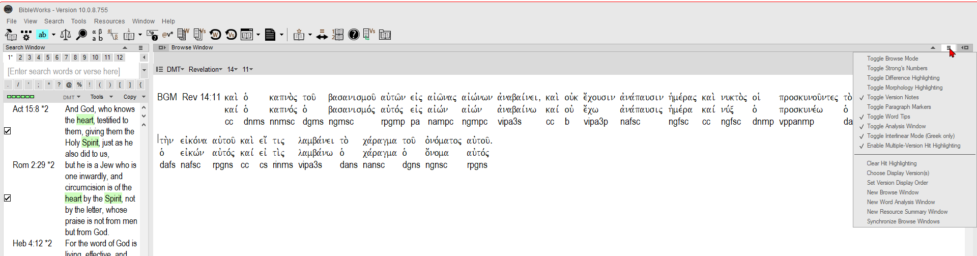 Name:  interlinear toggle a.png Views: 109 Size:  78.8 KB
